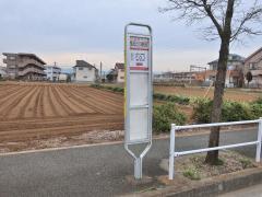 「西武立川駅西」バス停留所