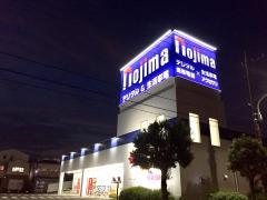 ノジマ 東所沢店