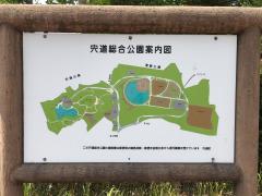 宍道総合公園野球場