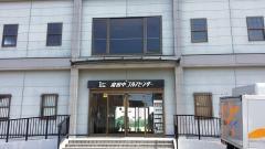 泉田中ゴルフセンター