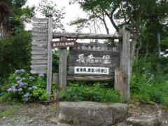 森の文化博物館