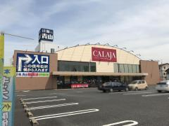 キャラジャ福山王子店