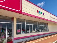 ザ・ダイソー ビッグハウス鉾田店