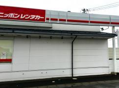 ニッポンレンタカー仙台南営業所