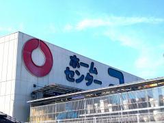 ホームセンターコーナン 北条店