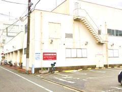 スーパー三和栄通り中町店
