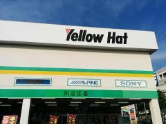 イエローハット 川之江店