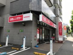 日産レンタカー札幌駅北口