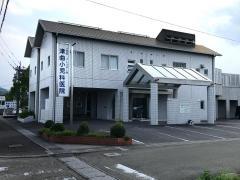 津曲小児科医院