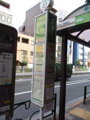 「都営両国駅前」バス停留所