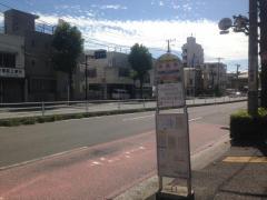 「洪福寺」バス停留所