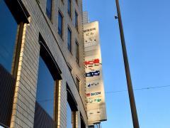 セコム損害保険株式会社 静岡支店