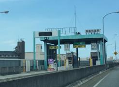 松島出入口(IC)