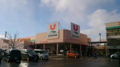 ラ・セラ三内ショッピングセンター