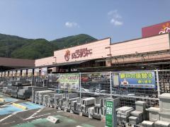 ホームセンタージュンテンドー 大竹店