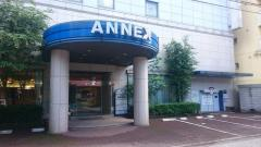 高知アネックスホテル
