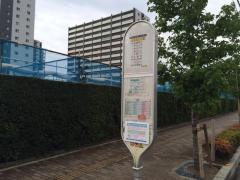 「ふるさと小道」バス停留所