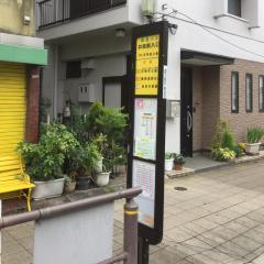 「井荻駅入口」バス停留所