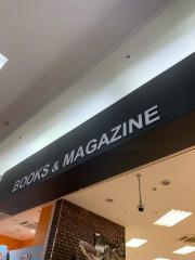 未来屋書店 北戸田店