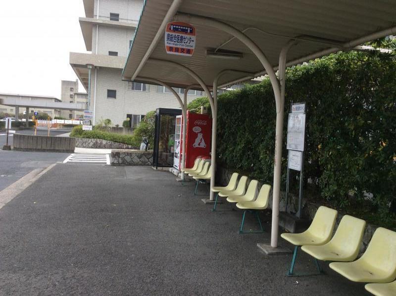 バス 総合 医療 センター 奈良 県