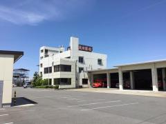 丹羽消防署