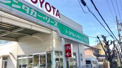 トヨタレンタリース滋賀草津店