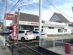 Honda Cars内子内子店