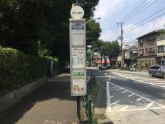 「学芸大東門」バス停留所