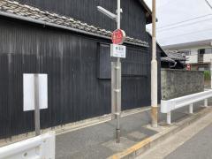 「東宿町」バス停留所