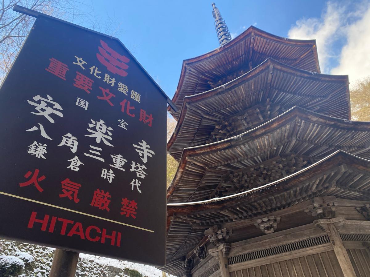 安楽寺の八角三重塔