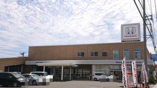 Honda Cars鳥取米子中央店