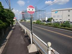 「別郷」バス停留所
