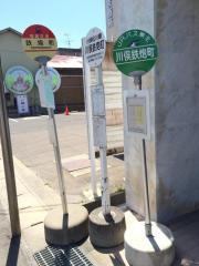 「川俣鉄砲町」バス停留所