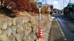 「清水(東吾妻町)」バス停留所