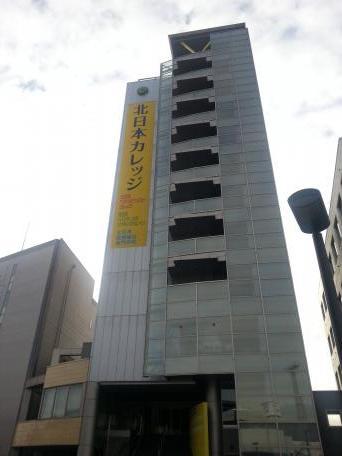 カレッジ 北日本
