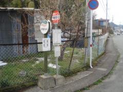 「千滝住宅入口」バス停留所