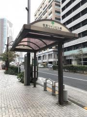 「住友ツインビル前(南側)」バス停留所