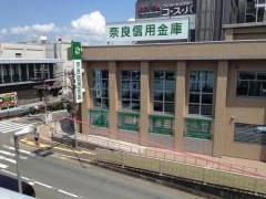 奈良信用金庫学園前支店