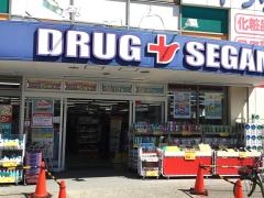 ココカラファイン・ドラッグセガミ 東雲店