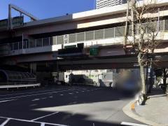清洲橋出口(IC)