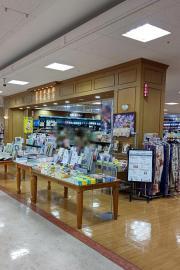 未来屋書店 南砂店
