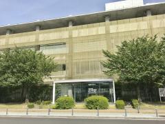 二 州 健康 福祉 センター