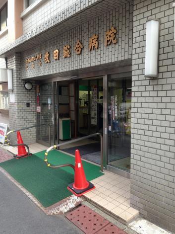 総合 病院 牧田