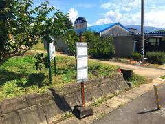 「玄済口」バス停留所