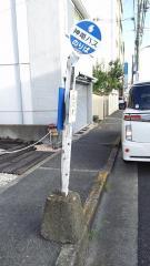 「松の内」バス停留所