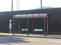 「宮園中央」バス停留所