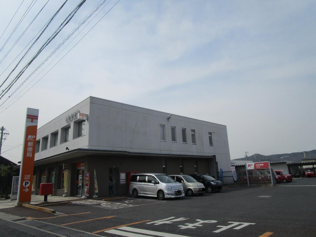 バンクマップ】土岐郵便局(土岐市)