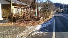 「大戸」バス停留所