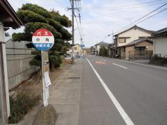 「中角(宮崎市)」バス停留所