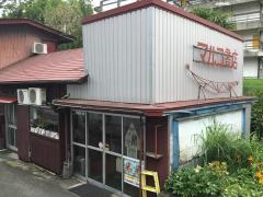 マルコ書店